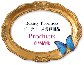Beauty Products �ץ�ǥ塼�����ƾ��� Products ���ʾ���